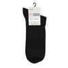 Długie czarne skarpetki męskie zbawełny matex, czarny, 919-6218 - 13