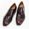 Lakierowane skórzane półbuty męskie typu oksfordy bata, czerwony, 828-5608 - 16