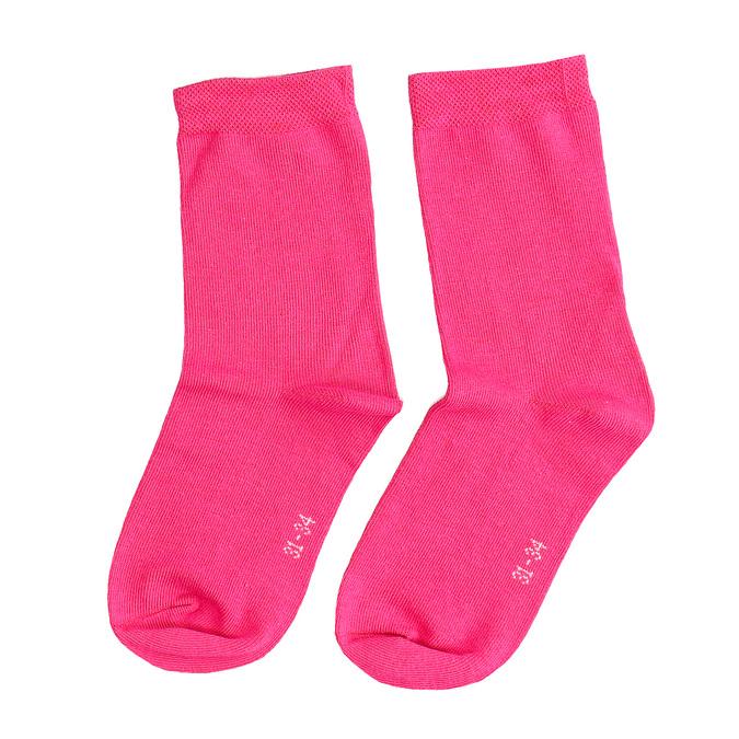 Długie różowe skarpetki dziecięce wgroszki bata, multi color, 919-5686 - 16